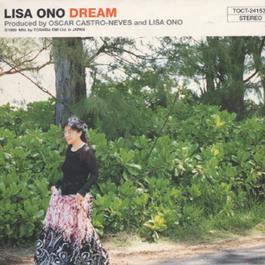 Dream 1999 小野麗莎