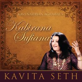 Kabirana Sufiana 2010 Kavita Seth