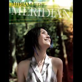 Meridian 2007 楊千嬅