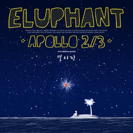 APOLLO 2/3 - Star Candy 2012 Eluphant