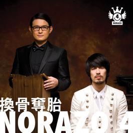 Total Modification 2010 Norazo