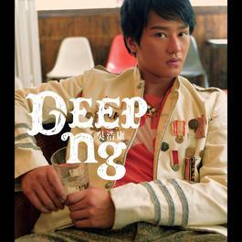 Documentary 2006 吳浩康