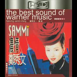 The Best Sound of Warner Music - 濃情 2005 鄭秀文