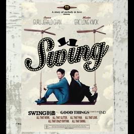 SWING 到盡 2011 Swing