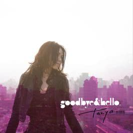 Goodbye & Hello 2007 蔡健雅