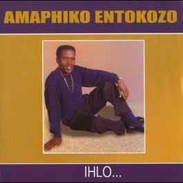 Ihlo...! 2009 Amaphiko Entokozo
