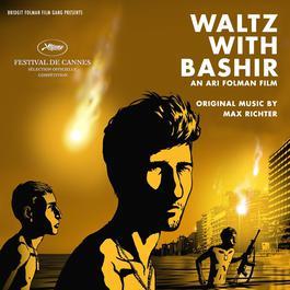 Waltz With Bashir 2008 Original Soundtrack