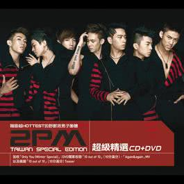 China Special Edition 2010 2PM