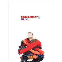 Romantic Winter (EP) 2009 金振彪