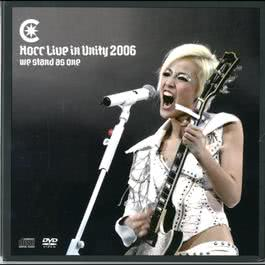 Live In Unity 2006 演唱會 2014 何韻詩