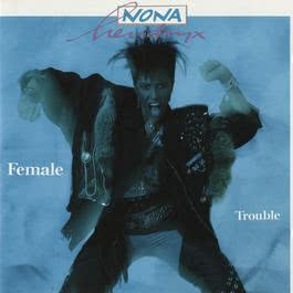 Female Trouble 1987 Nona Hendryx