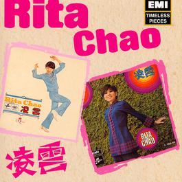 Rita Chao 1899 凌云
