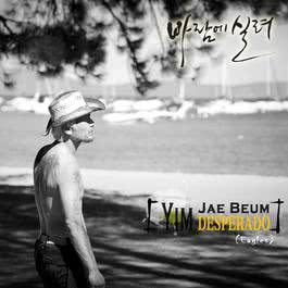 Saddle the wind' Project Part.3 2011 任宰範
