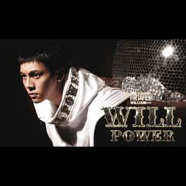 Will Power 2008 陳偉霆