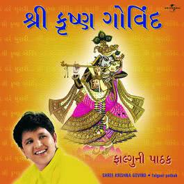 Shree Krishna Govind 2003 Falguni Pathak