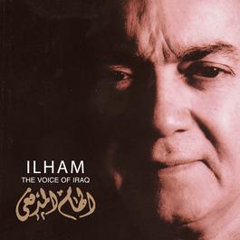 The Voice Of Iraq 2005 Ilham Al Madfai