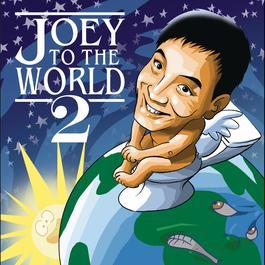 Joey To The World 2 2007 Joey De Leon