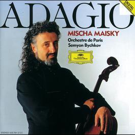 Mischa Maisky - Adagio 1992 米沙·麥斯基