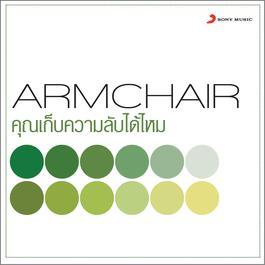 Khun Kepkhwam Lap Dai Mai 2010 Armchair