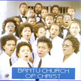 Bantu Church Of Christ 2009 Bantu Church Of Christ