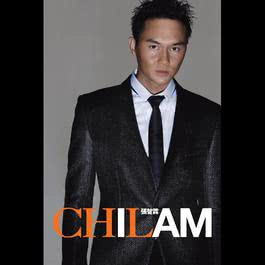 I AM CHILAM 2010 張智霖
