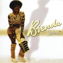 Myekeleni 2009 Brenda