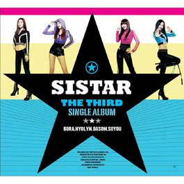 How Dare You 2010 SISTAR