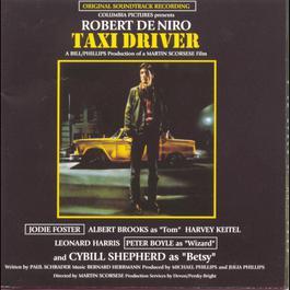 計程車司機 1991 Bernard Herrmann