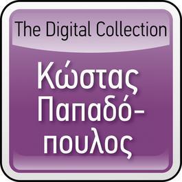 The Digital Collection 2008 Kostas Papadopoulos