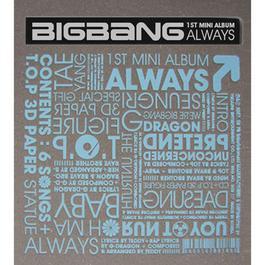 Always 2014 BIGBANG