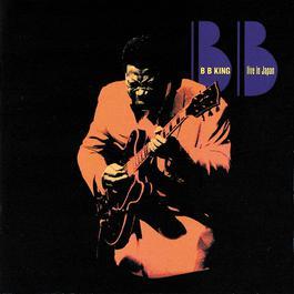 Live In Japan 1971 B.B.King