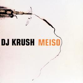 Meiso 1995 DJ Krush