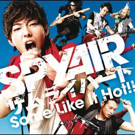 Samurai Heart (Some Like It Hot!!) 2017 SPYAIR