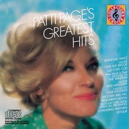 Patti Page's Greatest Hits 1982 Patti Page