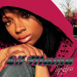 Lip Gloss 2007 Lil' Mama