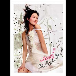 Bi-Heart 2005 容祖兒