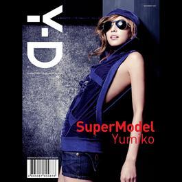 Super Model 2008 鄭希怡