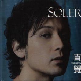 直覺 2009 Soler