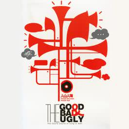 The Good The Bad & The Ugly 2004 人山人海