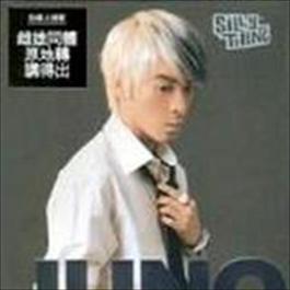 Otherside 2005 麥浚龍