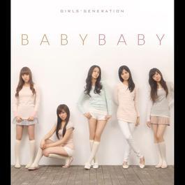Baby Baby (Repackage) 2008 少女時代