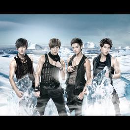 太熱 2010 飛輪海