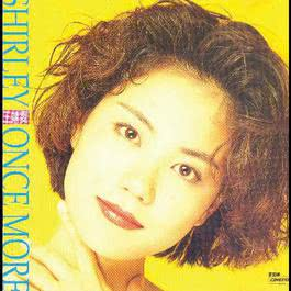 Shirley Once More 2009 王菲