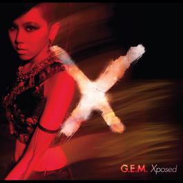 Xposed 2012 G.E.M. 鄧紫棋