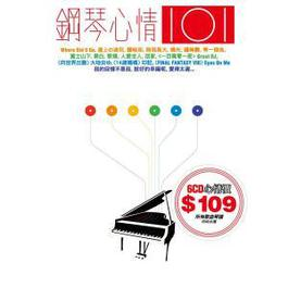 逆光 (純音樂) 2009 孫燕姿