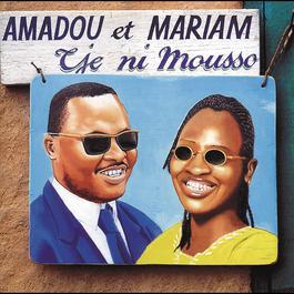 Tje Ni Mousso 1999 Amadou & Mariam
