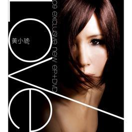 LOVE 黃小琥(09 Exclusive New EP) 2010 黃小琥