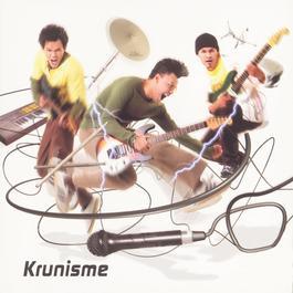 Seksa 2005 Kru