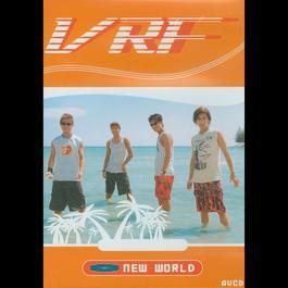New World 2005 VRF