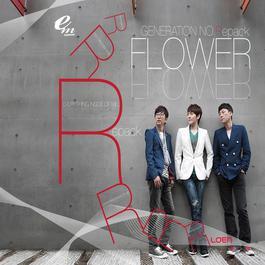 MY DARLING 2011 Flower(韓國男團)